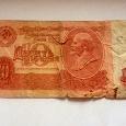 Отдается в дар 10 рублей 1961г.