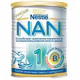 Отдается в дар Сухая детская молочная смесь NAN 0+ мес.