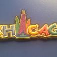 Отдается в дар Магнит «Chicago»