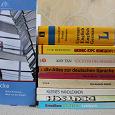 Отдается в дар Книги на немецком (для обучения и другие)