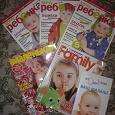 Отдается в дар Журналы для будущих мам