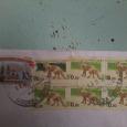Отдается в дар Гашенные марки в коллекцию