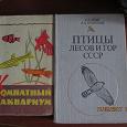 Отдается в дар Книги из СССР