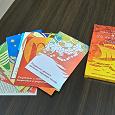 Отдается в дар Набор психологических открыток