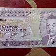 Отдается в дар Банкнота 100 франков.