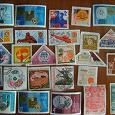 Отдается в дар Марки почта СССР