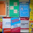 Отдается в дар Учебная литература для разных классов