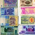 Отдается в дар Банкноты стран СНГ и СССР