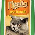 Отдается в дар Шампунь для котов от блох и клещей