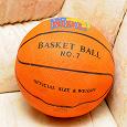 Отдается в дар Баскетбольный мяч №7