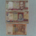 Отдается в дар Украинские банкноты