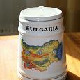 Отдается в дар Пивная кружка «Болгария»