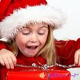 Отдается в дар Подарок для ребенка от Снегурочки