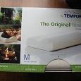Отдается в дар Подушка «Темpur»