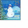 Отдается в дар Новогодняя марка. Казахстан.