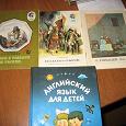 Отдается в дар Книги, для детей дошкольного и школьного возраста.
