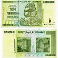 Отдается в дар Первый дар — Бона Зимбабве немаленький номинал