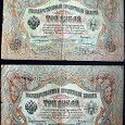 Отдается в дар Боны 1905 года