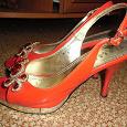 Отдается в дар туфли красные 38 размера