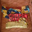Отдается в дар юбка и платки