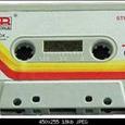 Отдается в дар аудио кассеты.