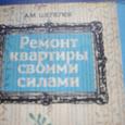 Отдается в дар Книги для дома и семьи