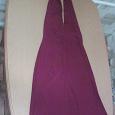 Отдается в дар Бордовое платье со стразами