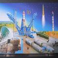 Отдается в дар Марка 50 лет космодрому «Плесецк» (2 шт.)