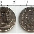 Отдается в дар Монетка 1 бат Таиланда.