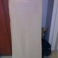 Отдается в дар Бежевая юбка в пол