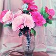 Отдается в дар Цветы пластиковые
