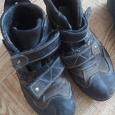Отдается в дар Обувь мальчику 32 р