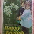 Отдается в дар Учебник по английскому языку «Happy English 2»