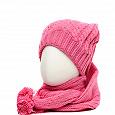 Отдается в дар шапка шарф шалуны