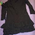 Отдается в дар Черное платье (передар)