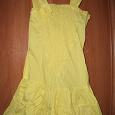 Отдается в дар Шикарное желтое летнее платье 42 р-р