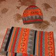 Отдается в дар Яркий комплект шапка+шарф
