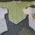 Отдается в дар Детская одежда на 0-3 мес.