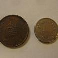 Отдается в дар Монеты-повторки.