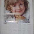 Отдается в дар Календарь на 2011г.