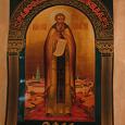 Отдается в дар Православный календарь 2011г.