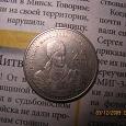 Отдается в дар монета Узбекская номиналом в 25сум