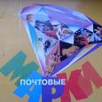 Отдается в дар Сборник с 29 марками на тему «Деятели науки и культуры»