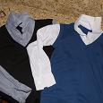 Отдается в дар Две рубашки-обманки для школьника