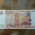 Отдается в дар Билет банка приколов
