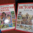 Отдается в дар детские книжки. сказки… и 2 исторические.