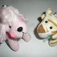 Отдается в дар Меховые игрушки