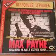 Отдается в дар Диск с игрой «Max Payne»
