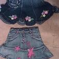 Отдается в дар Джинсовые юбки для девочки