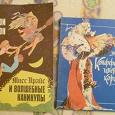 Отдается в дар разные книги разных жанров